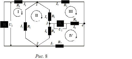 Схема электрической разветвленной цепи.